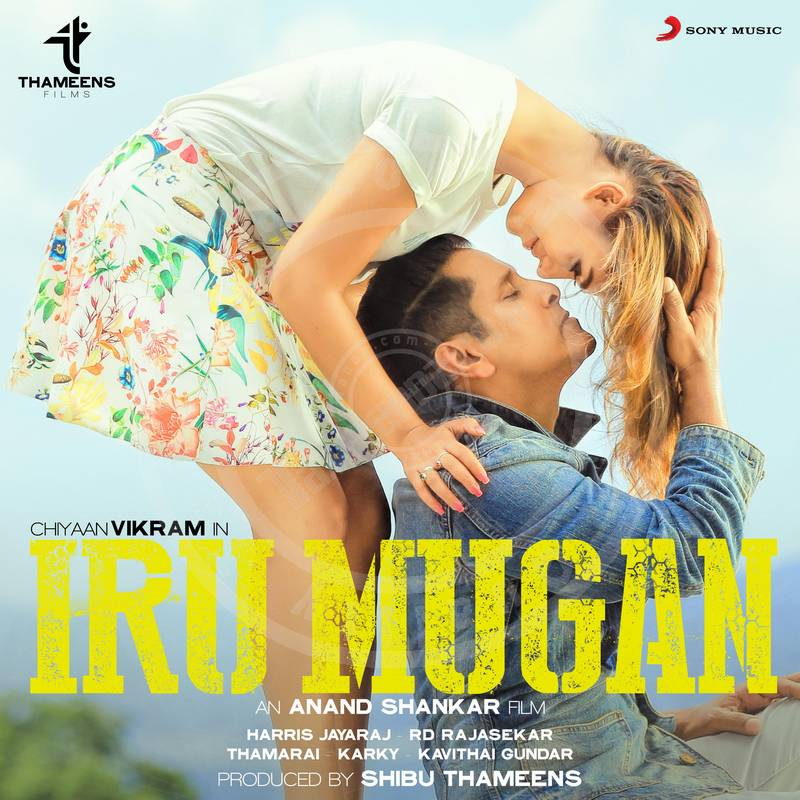 Iru Mugan 16 BIT FLAC Songs
