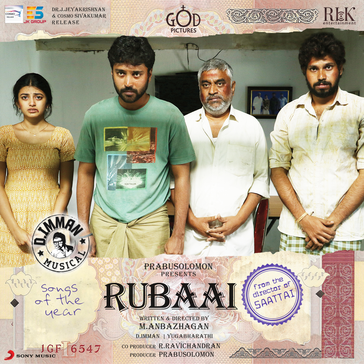 Rubaai in 24 BIT