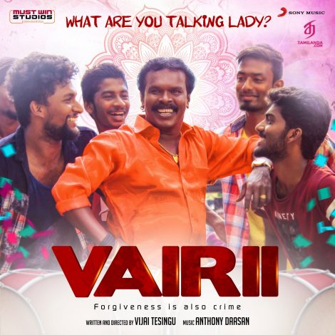 Vairii – What Are You Talking Lady ? (Single) 24 BIT