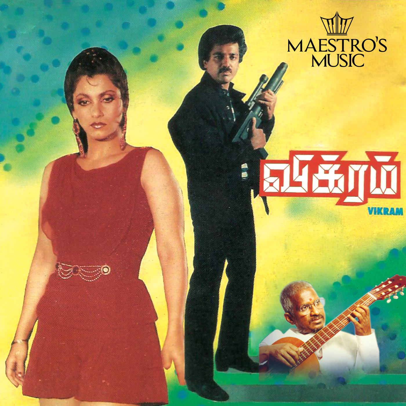 Vikram 16 BIT FLAC Songs