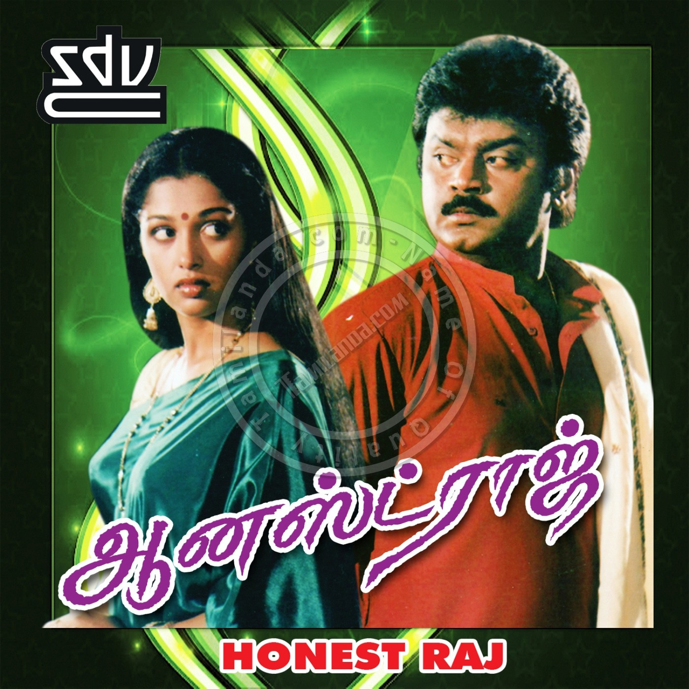 Honest Raj 16 BIT FLAC Songs