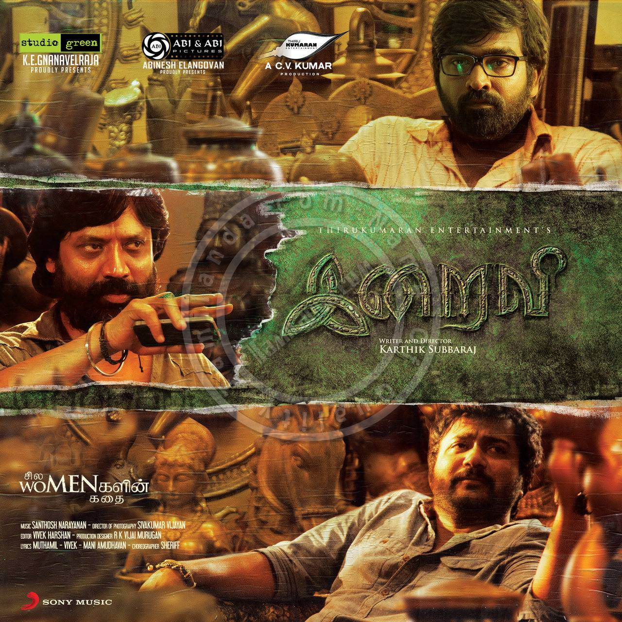 Iraivi 16 BIT FLAC Songs