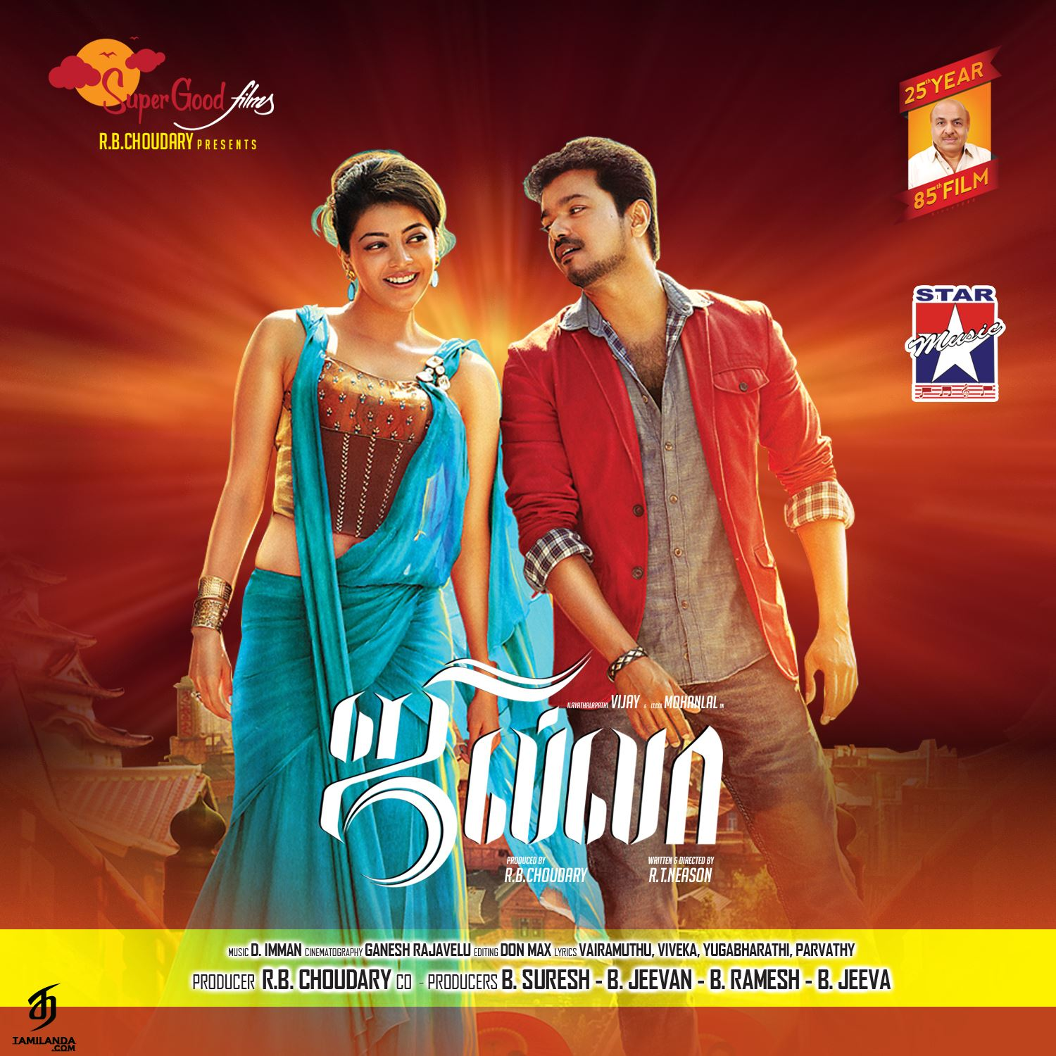 Jilla 16 BIT FLAC Songs
