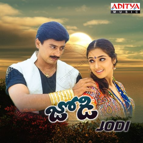 Jodi (Telugu) FLAC Songs