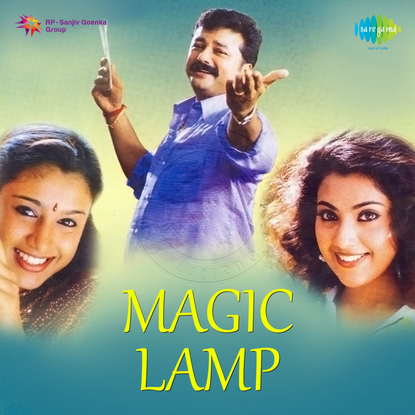 Magic Lamp FLAC Songs