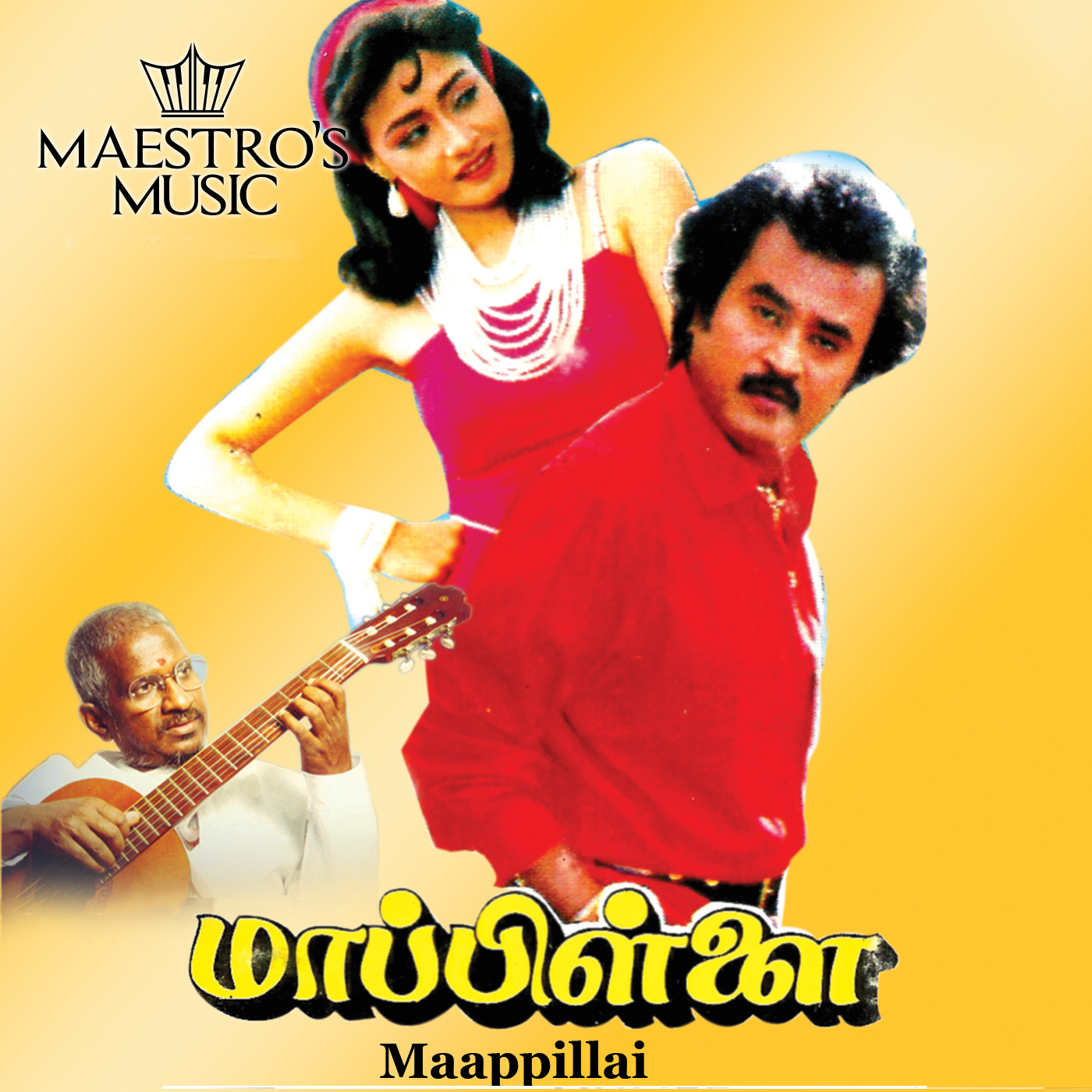 Mappillai 16 BIT FLAC Songs