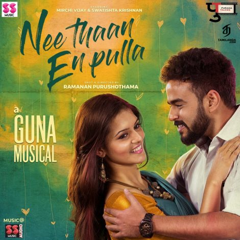 Nee Thaan En Pulla (Single) 16 BIT FLAC Songs