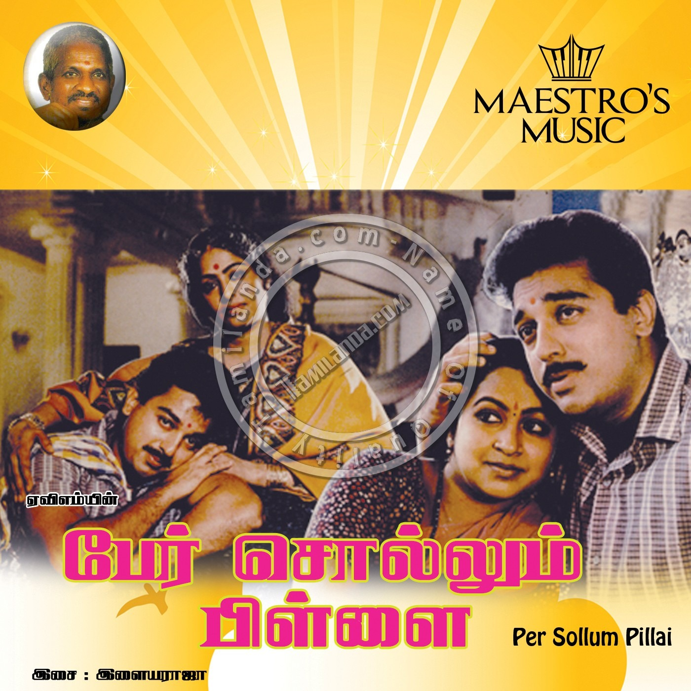 Per Sollum Pillai 16 BIT FLAC Songs