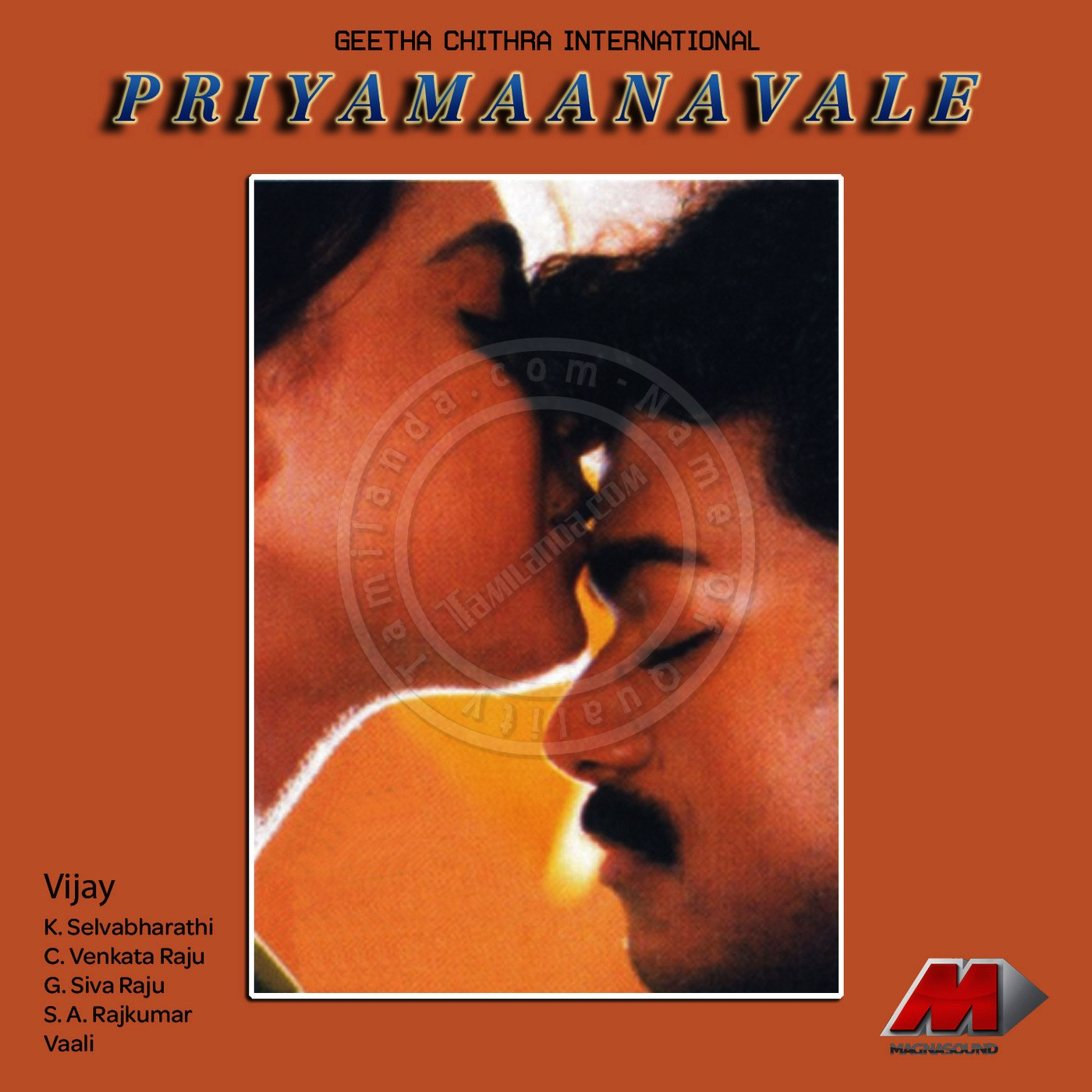 Priyamanavale FLAC/WAV Songs [Sony Music]