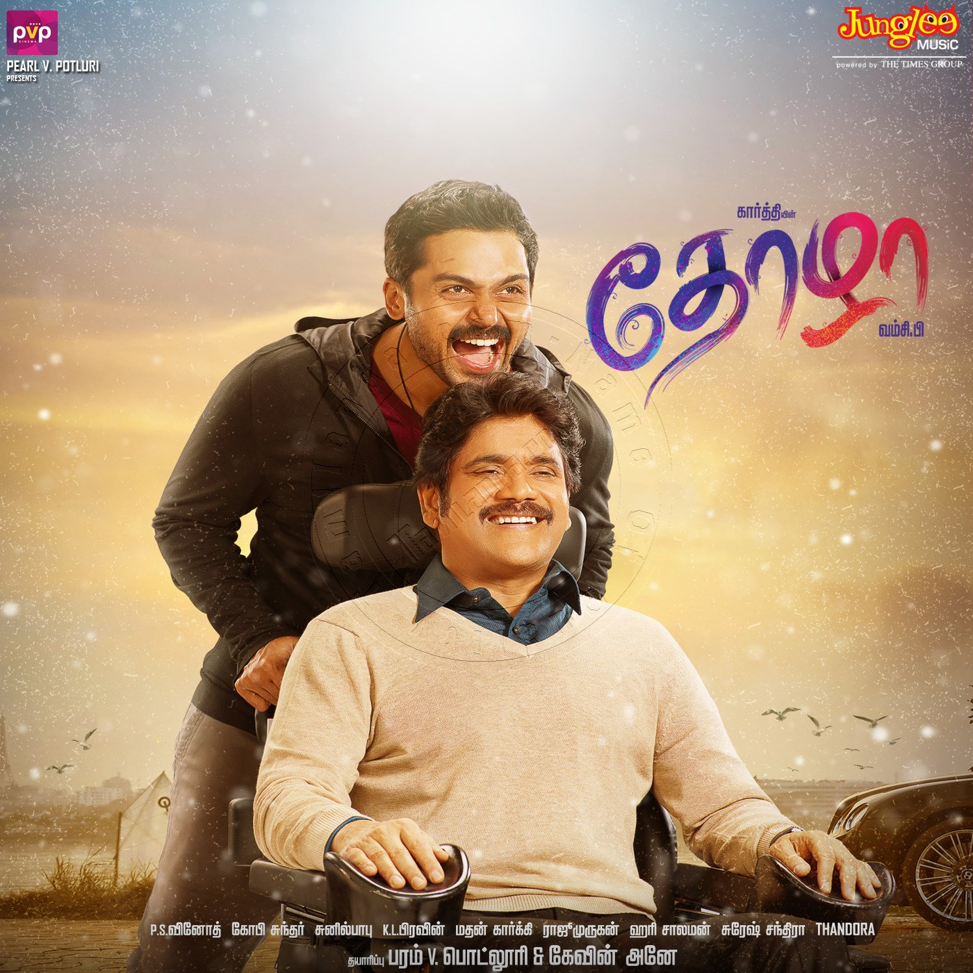 Thozha 16 BIT FLAC Songs
