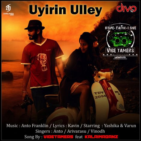 Uyirin Ulley – Single 16 BIT FLAC Songs