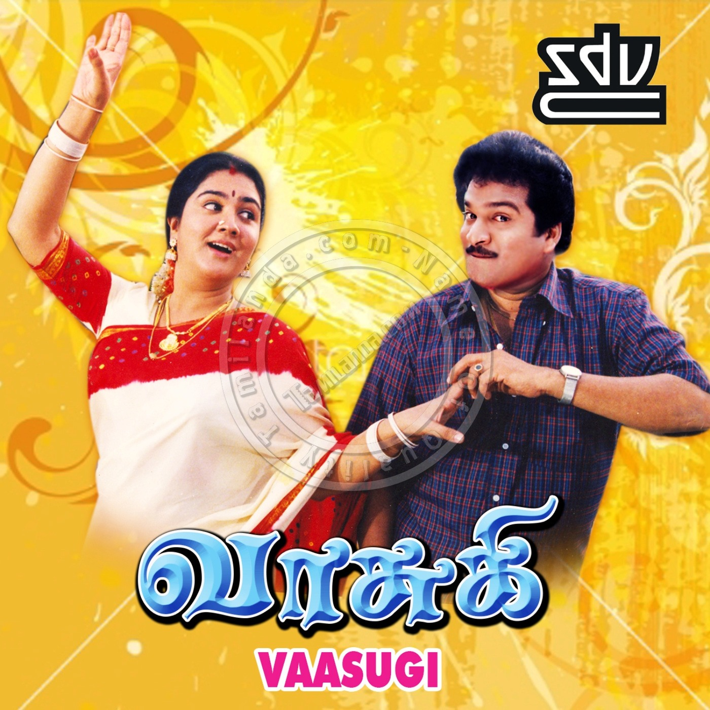 Vaasugi 16 BIT FLAC Songs