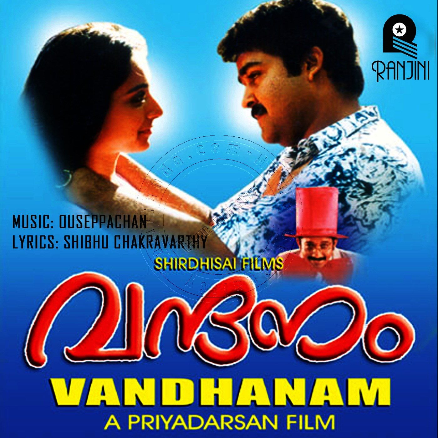 Vandhanam FLAC Songs