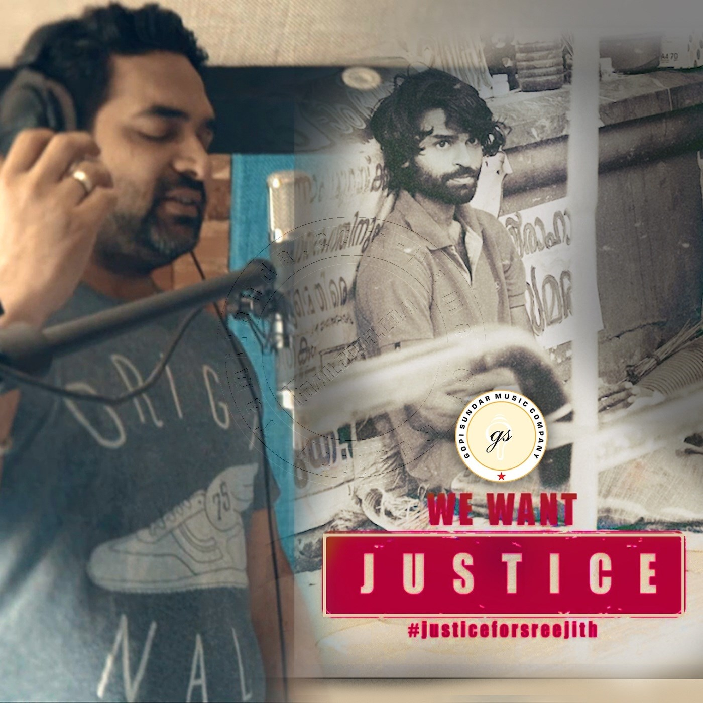 We Want Justice FLAC Songs