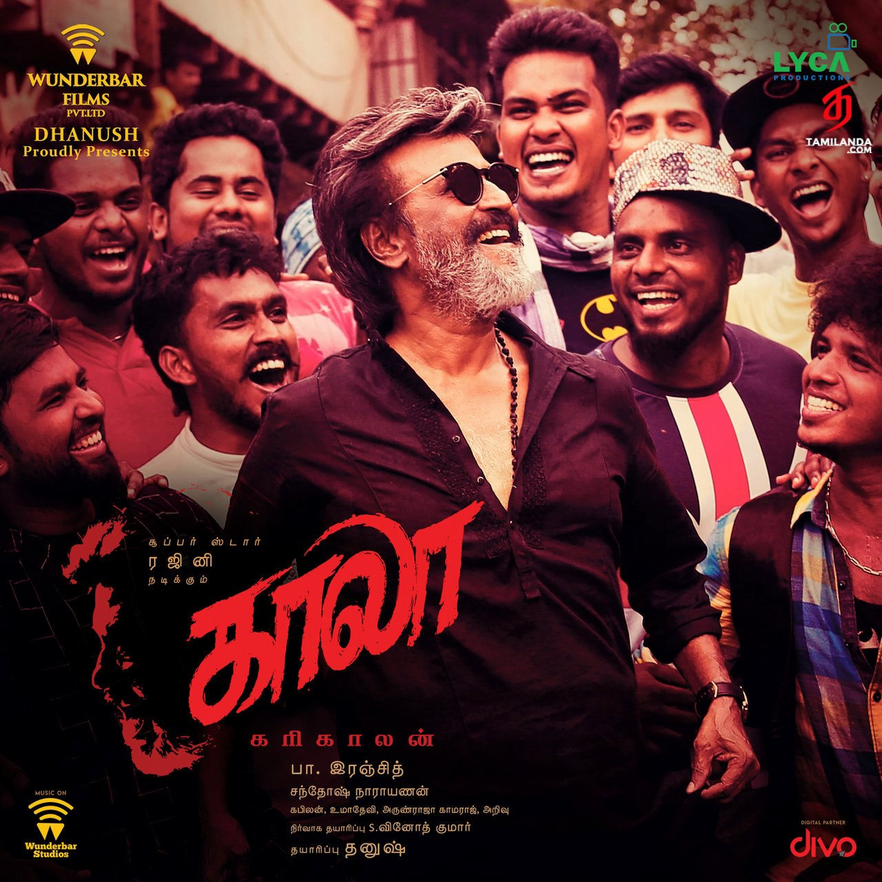 Semma Weightu (From Kaala) 1st Single Song 16 BIT FLAC