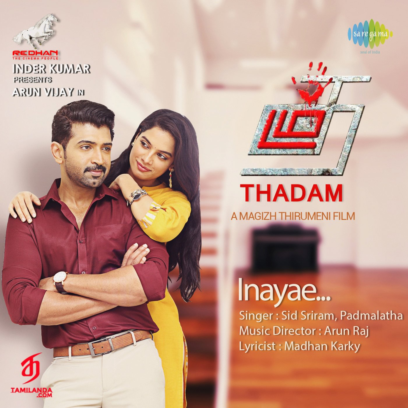 Inayae (From Thadam) – Single 16 BIT FLAC Song