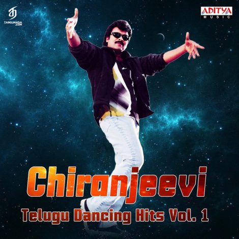 Chiranjeevi Telugu Dancing Hits Vol. 1 & 2 FLAC Songs