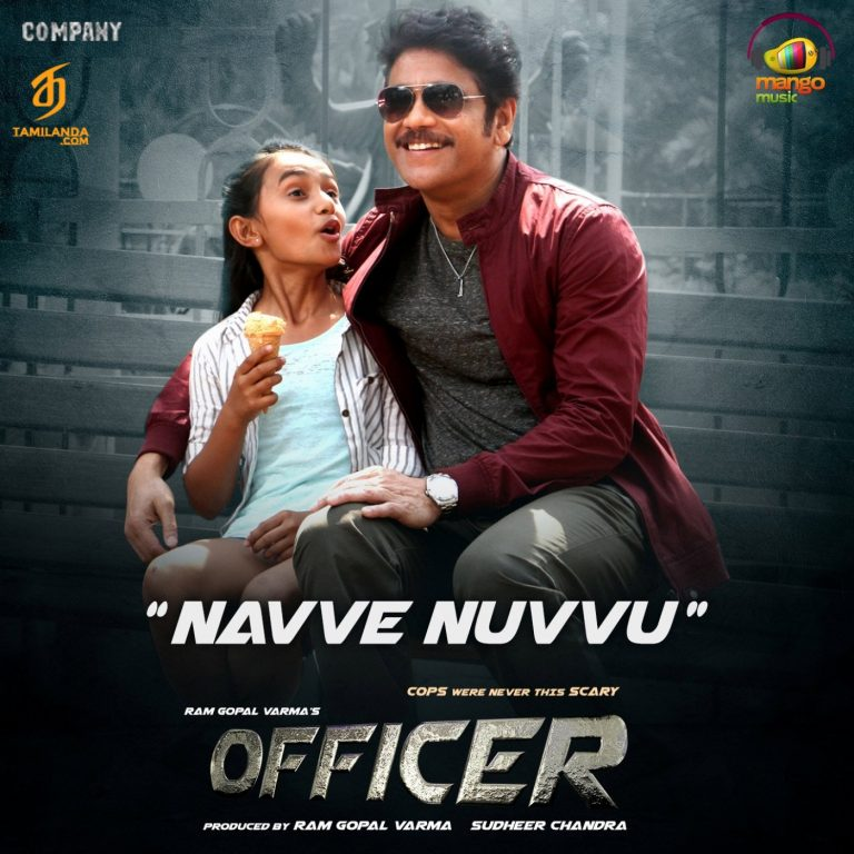 Navve Nuvvu (From Officer) (Single) FLAC Song