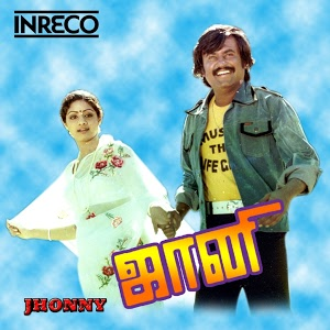 Johnny 16 BIT FLAC Songs