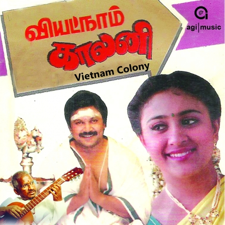Vietnam Colony 16 BIT FLAC Songs