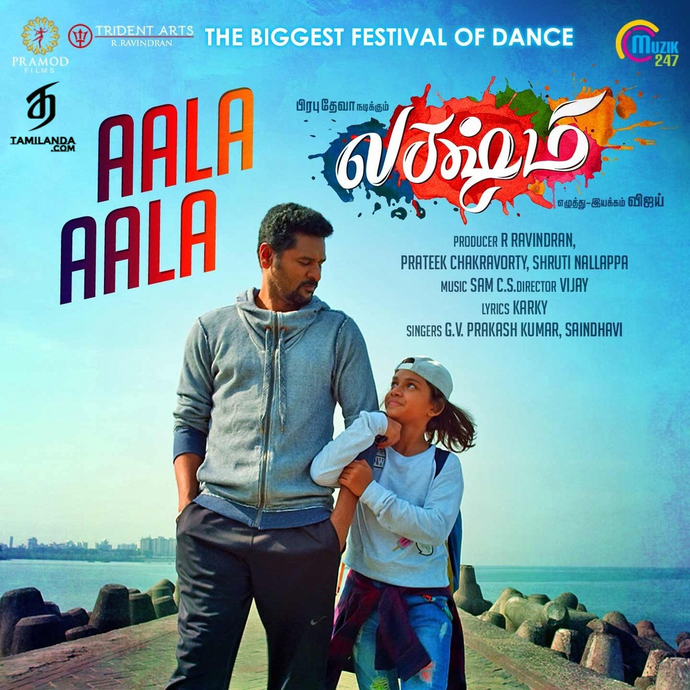 Aala Aala (From Lakshmi) (Single) FLAC Song