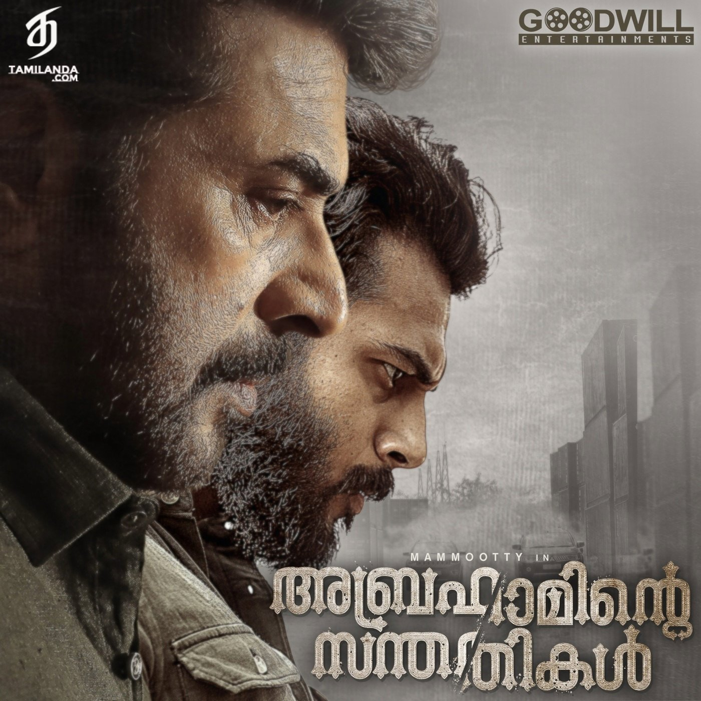 Abrahaminte Santhathikal FLAC Songs