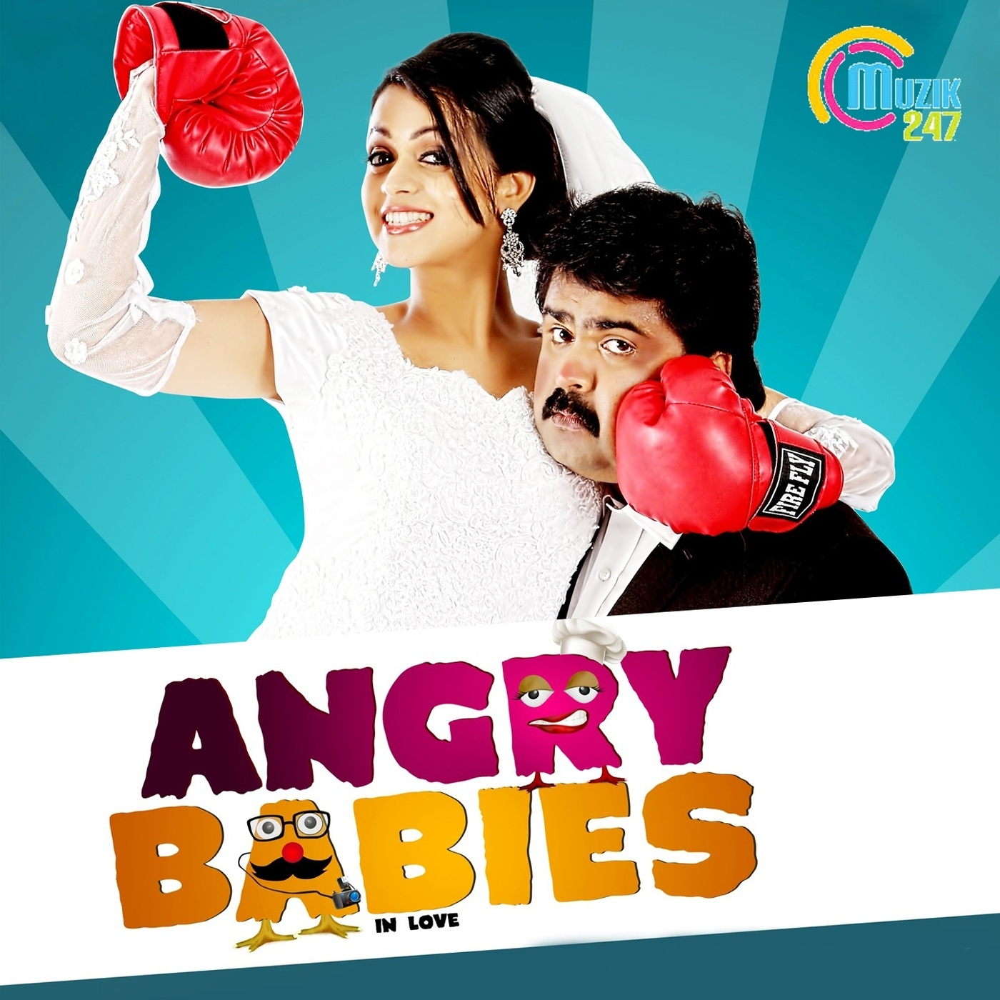 Angry Babies In Love FLAC Songs