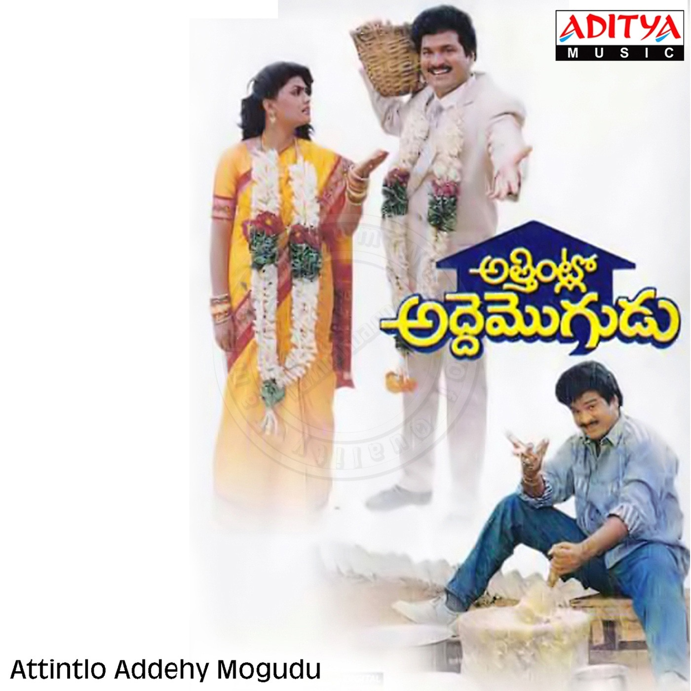Attintlo Addehy Mogudu FLAC Songs