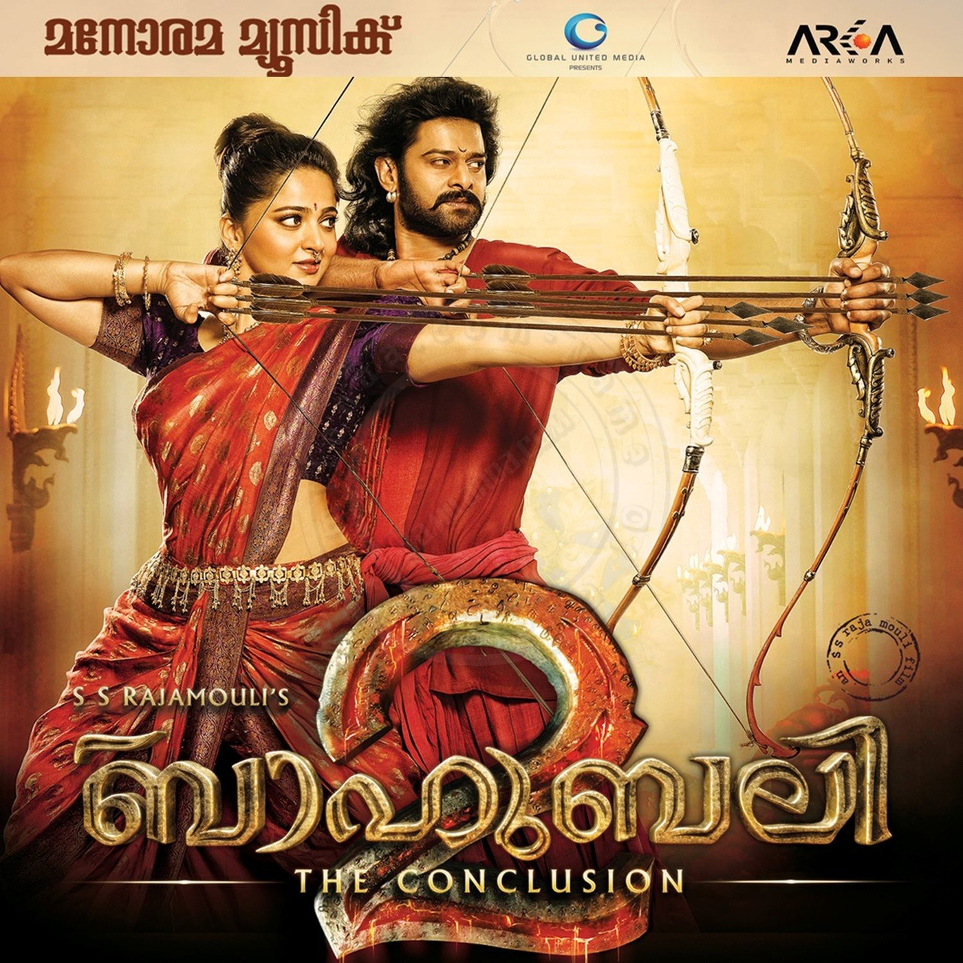 Baahubali 2 – The Conclusion FLAC Songs