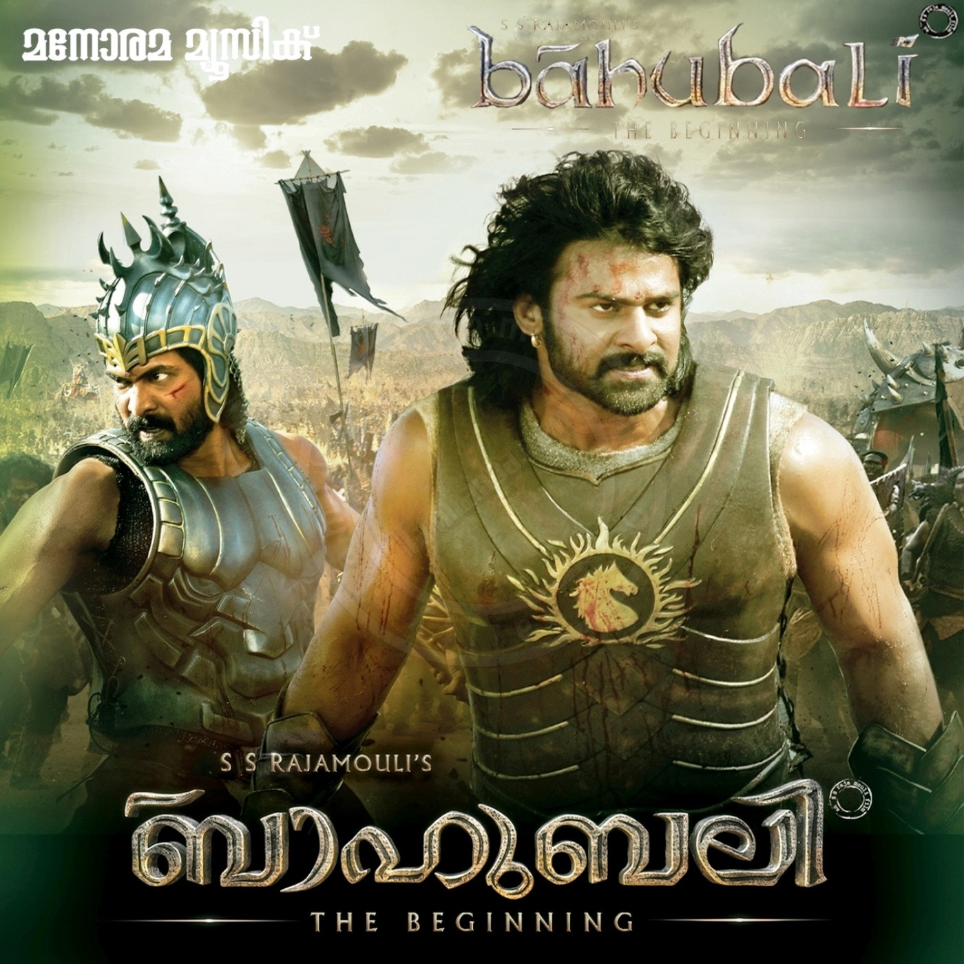 Baahubali – The Beginning FLAC Songs