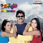 Bavanachadu (Original Motion Picture Soundtrack)