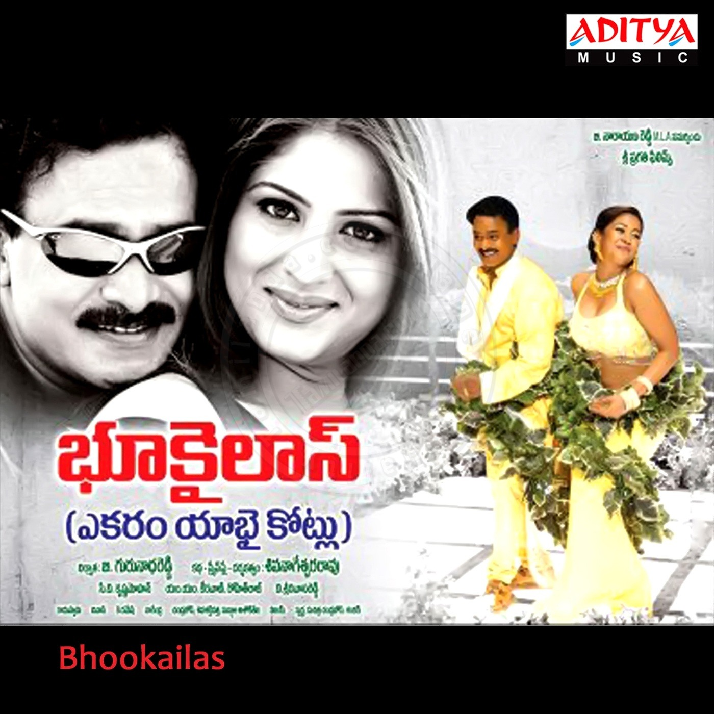 Bhookailas FLAC Songs