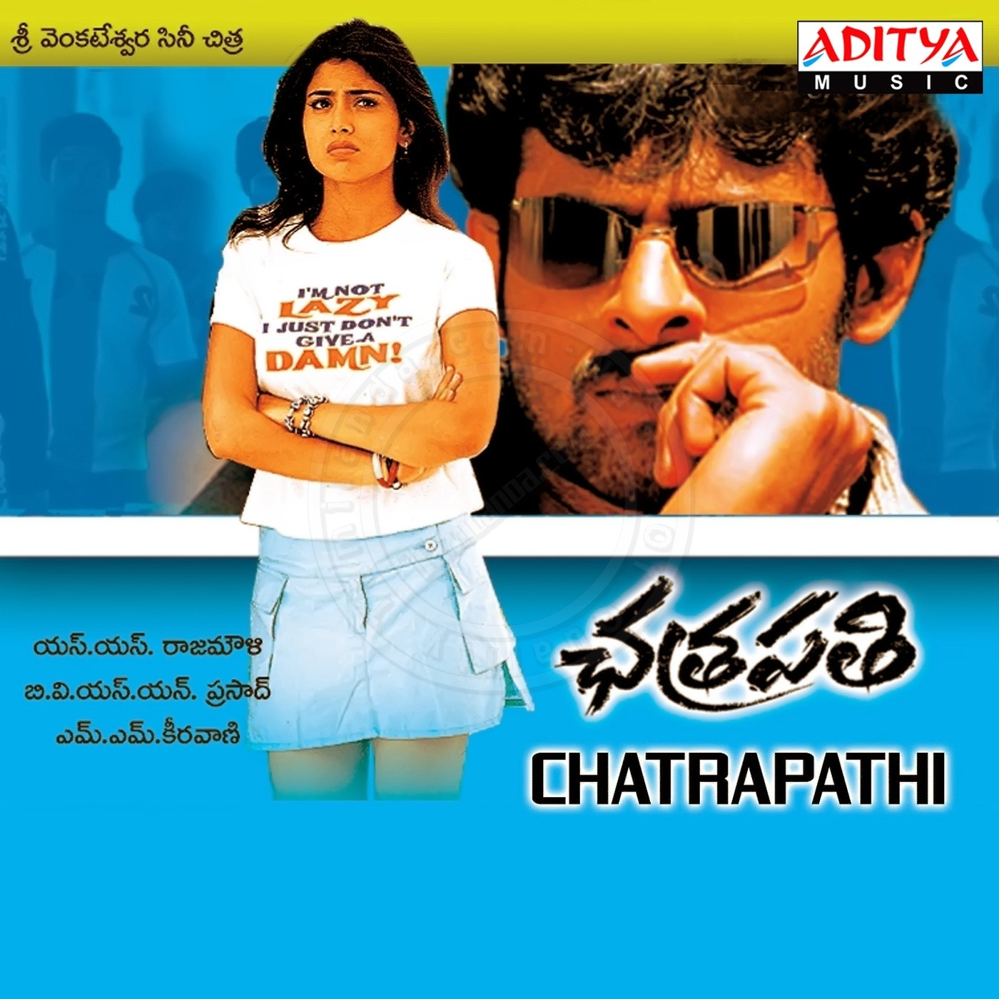 Chatrapathi FLAC Songs