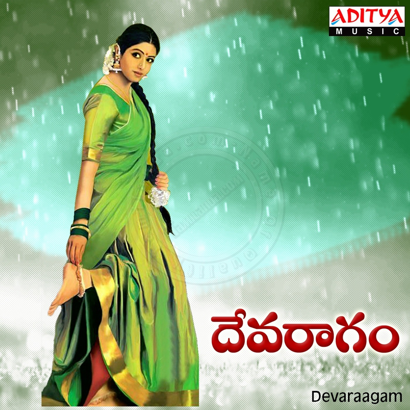 Devaraagam FLAC Songs