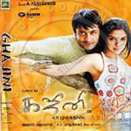 Gajini 16 BIT FLAC Songs