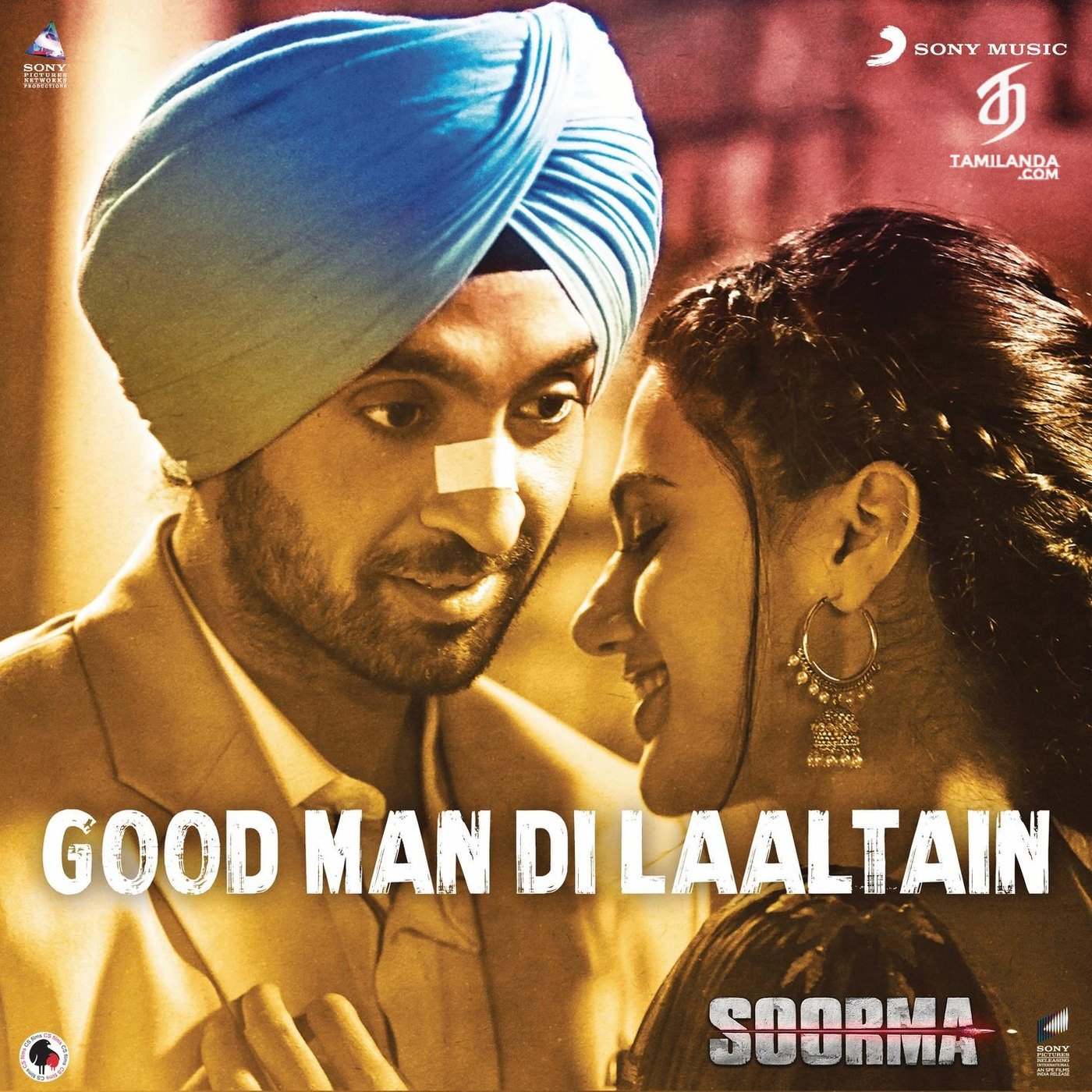 Good Man Di Laaltain 24 BIT FLAC/WAV Songs