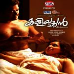 Kaliyachan (Original Motion Picture Soundtrack)