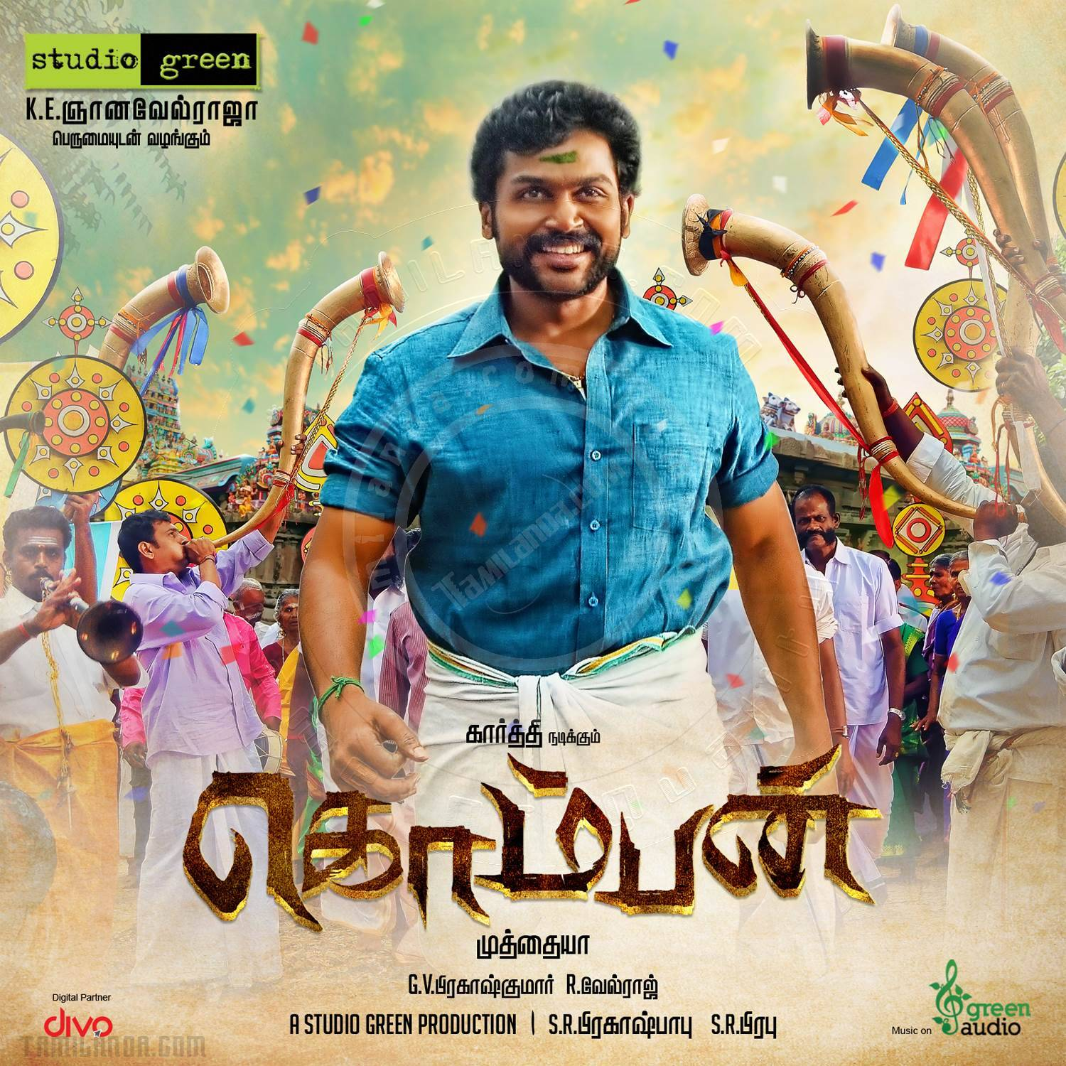 Komban FLAC Songs