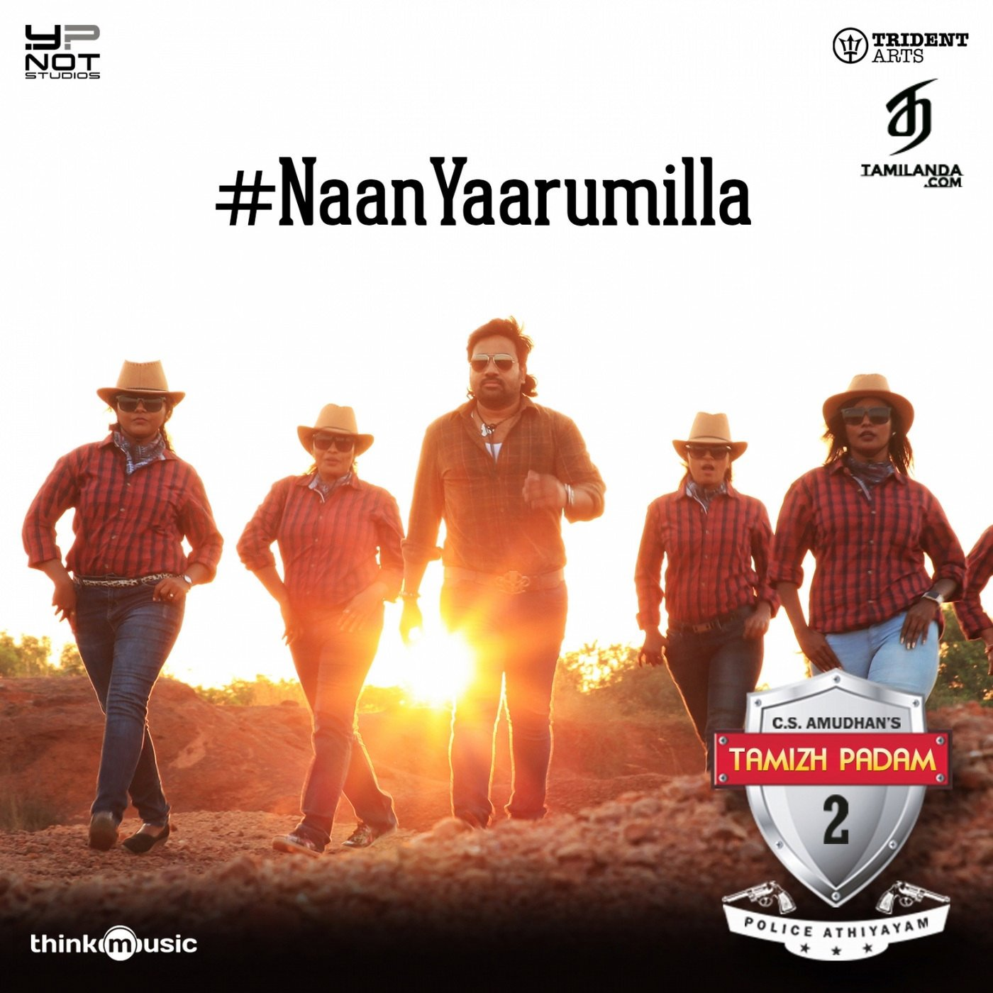 Naan Yaarumilla (From Tamizh Padam 2) (Single) FLAC Song