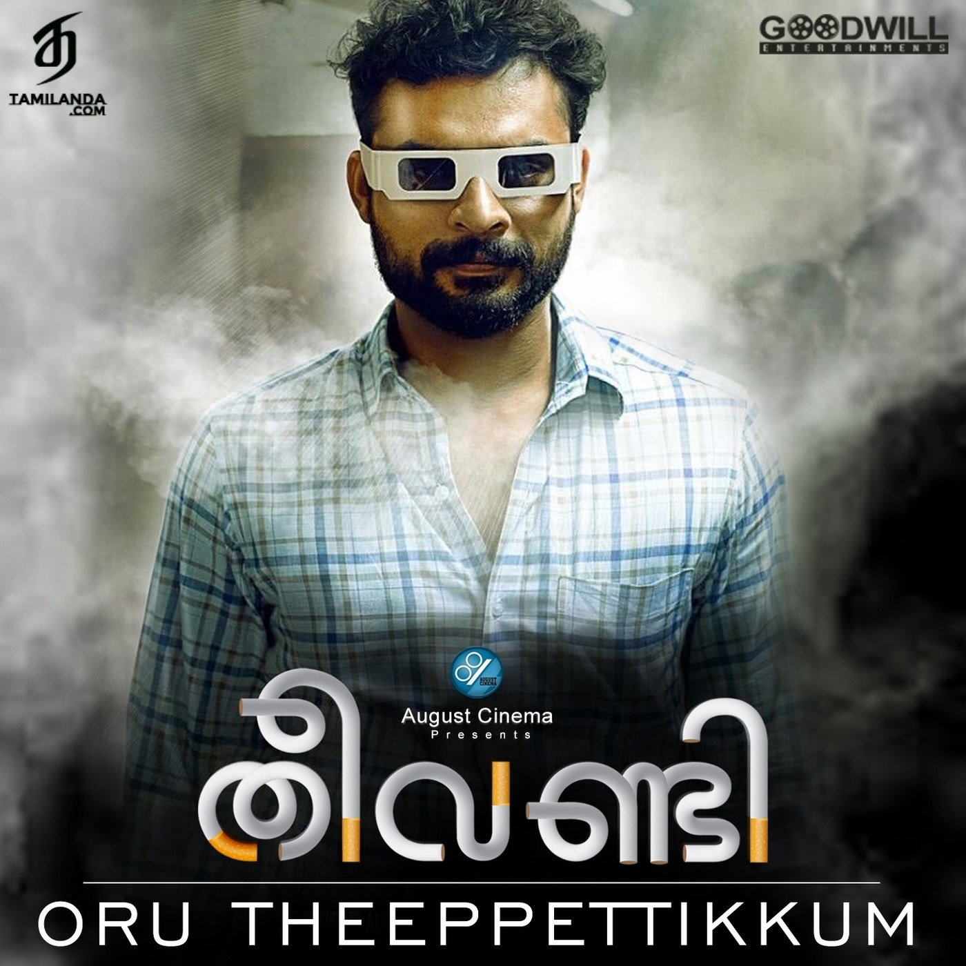 Oru Theepettikkum Venda (From Theevandi) (Single) FLAC Song