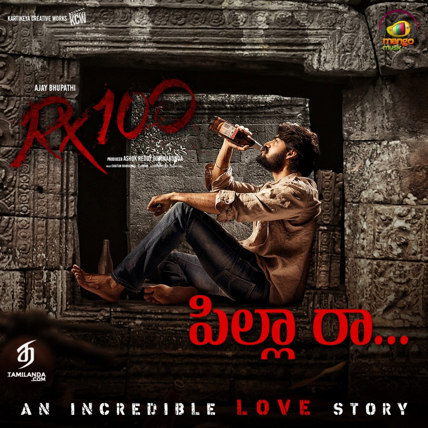"Pillaa Raa (From ""RX 100"") Single FLAC Song"