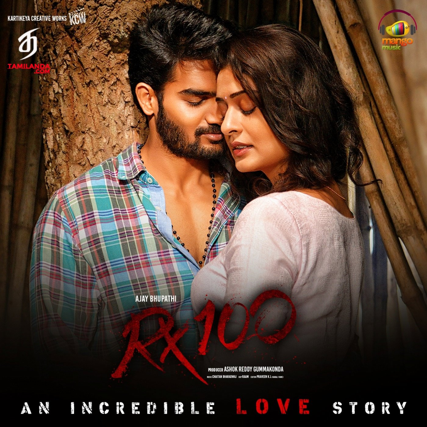 RX 100 FLAC Songs (Complete Album)