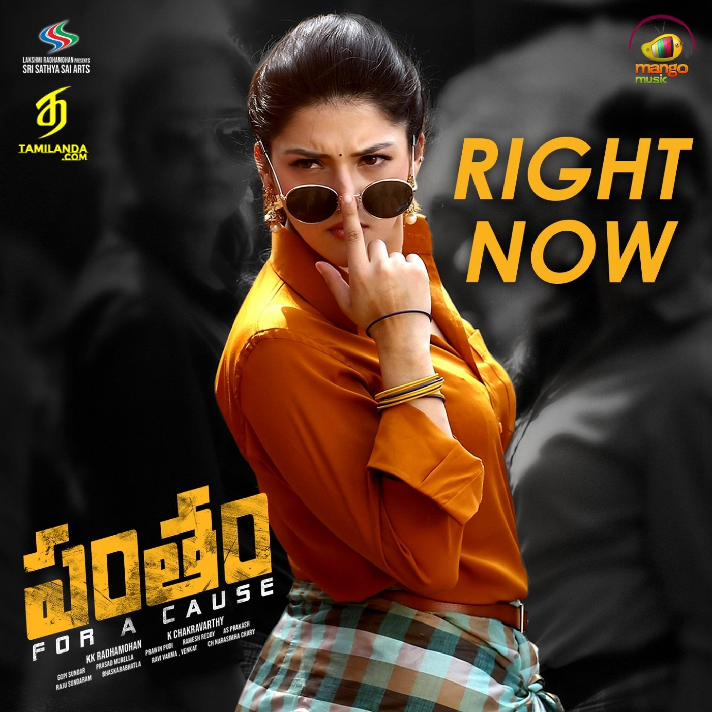 "Right Now (From ""Pantham"") (2 Single's) 16 BIT FLAC Song"