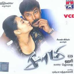Saamy 16 BIT FLAC Songs