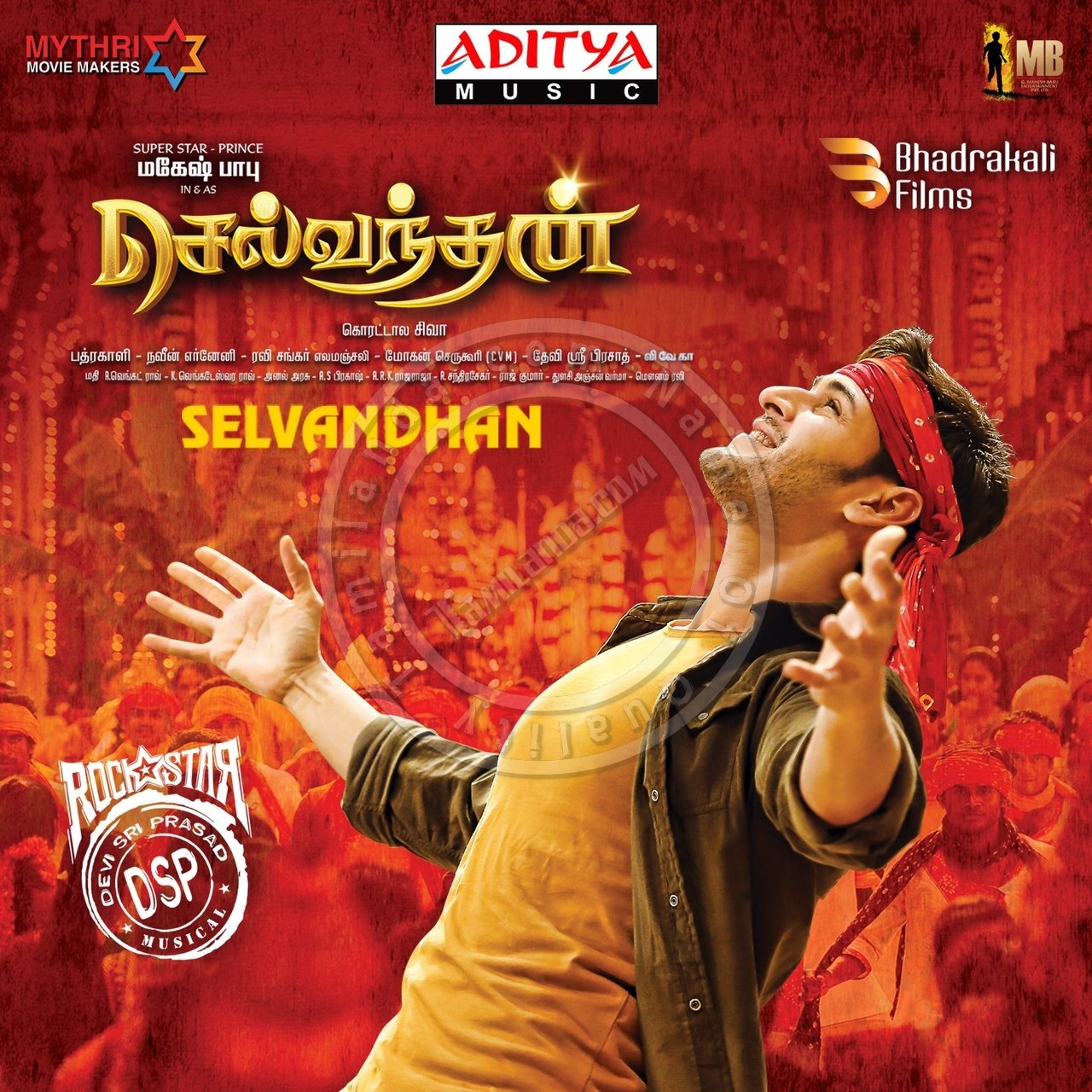 Selvandhan FLAC Songs