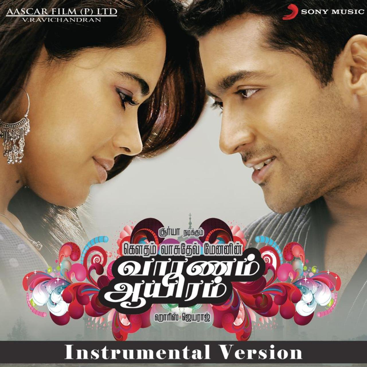 Vaaranam Aayiram Instrumental Version 16 BIT FLAC Songs