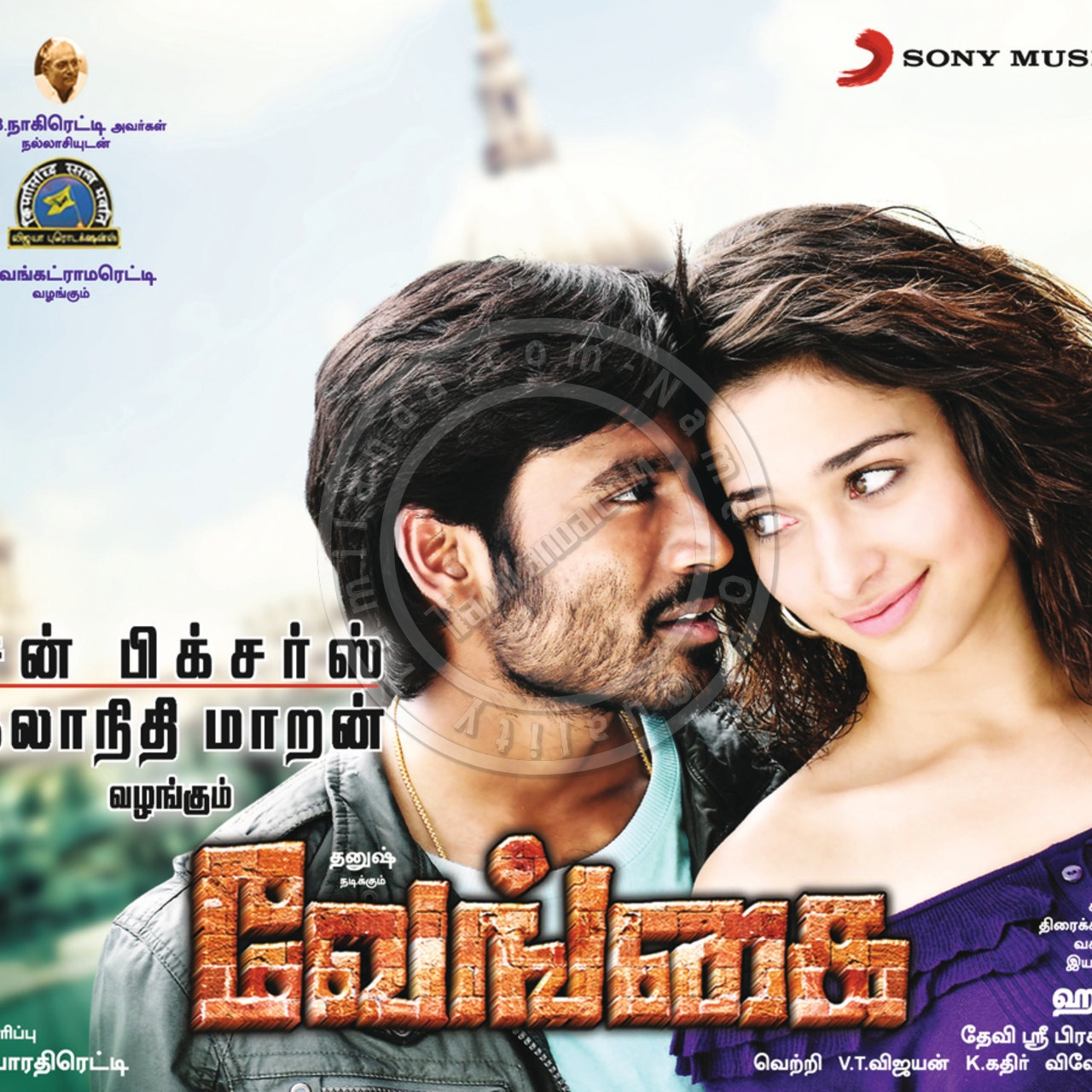 Venghai FLAC Songs