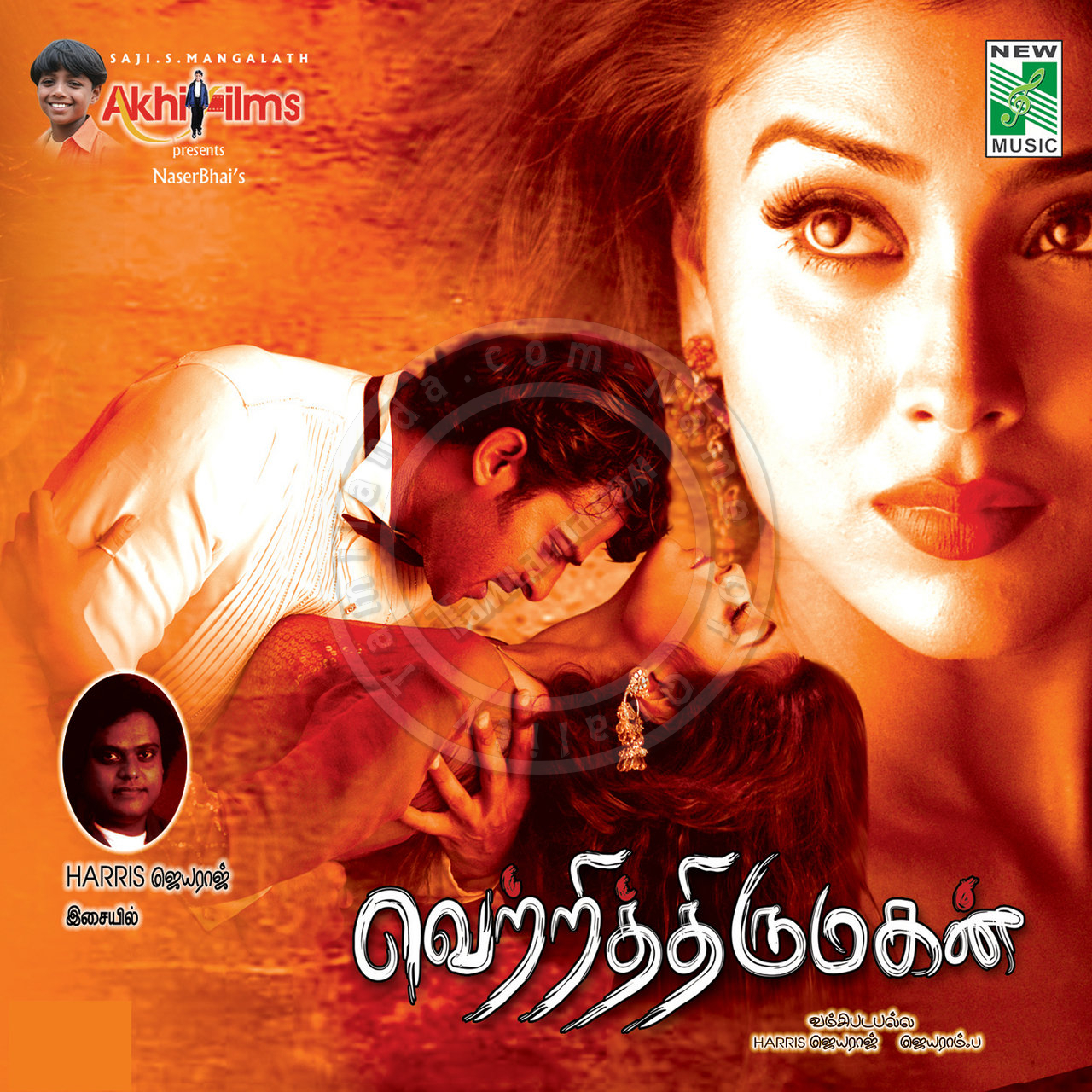 Vetri Thirumagan 16 BIT FLAC Songs