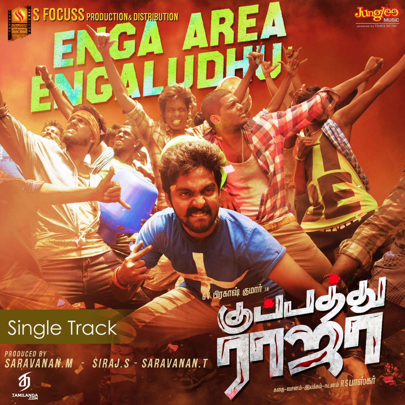 Enga Area Engaludhu (From Kuppathu Raja) – Single FLAC Song