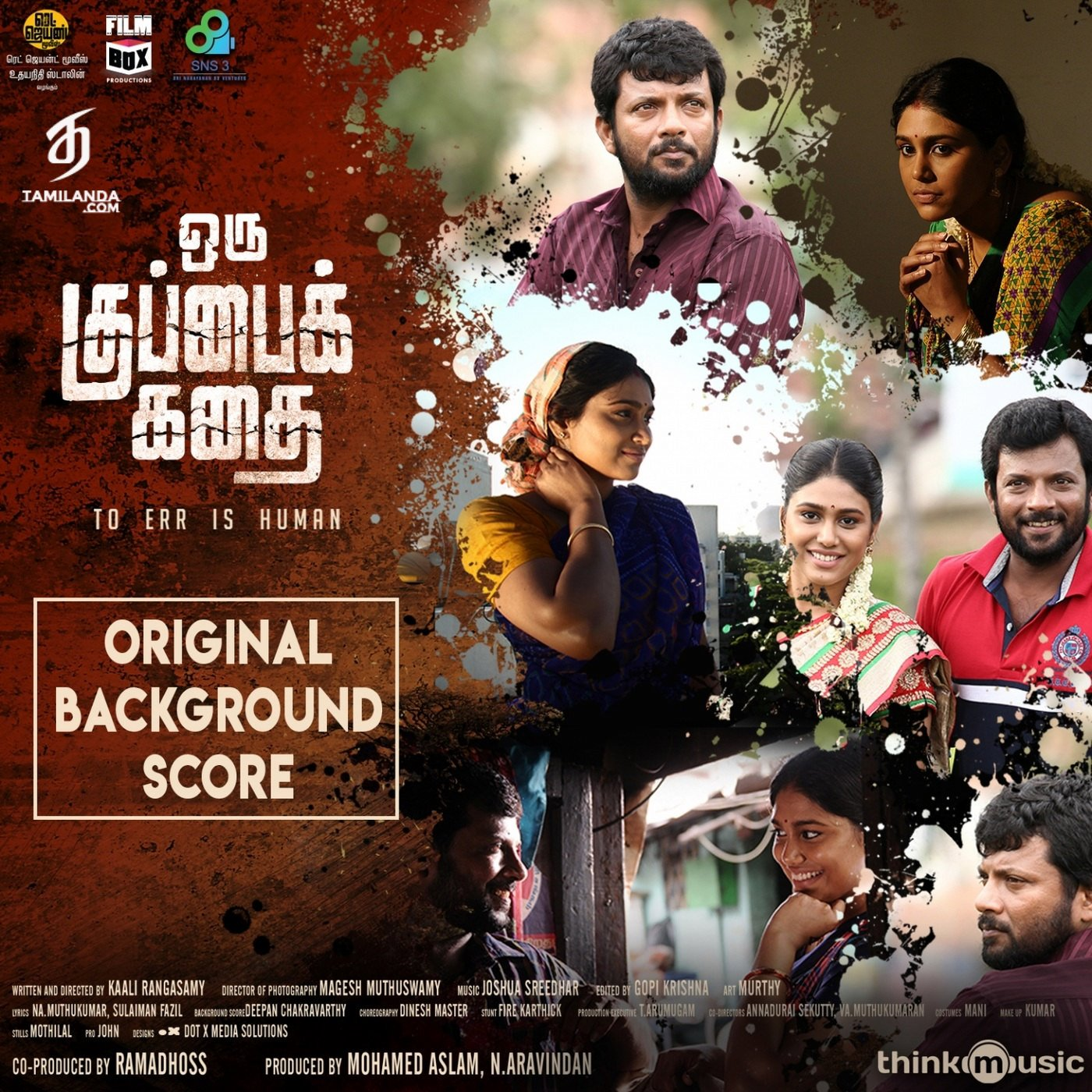 Oru Kuppai Kathai (Original Background Score) FLAC Songs